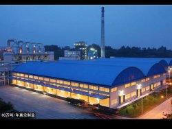 Planta de refinería de la sal de la planta de procesamiento de sal refinada