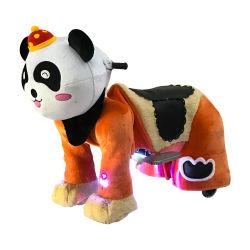 遊園地のためのおもちゃの電池動物の乗車