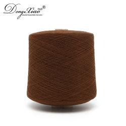 機械編むことのための内部のモンゴルの工場カシミヤ織ヤーン