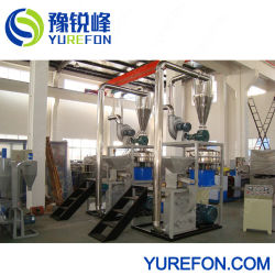 fraiseuse Turbo Disque en PVC souple Fournisseur de matériel de pulvérisateur