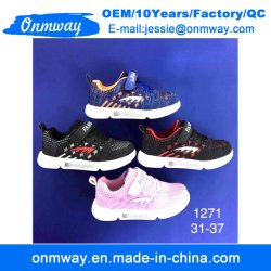 Quatre couleurs tricot Chaussures Runing Flying Kids
