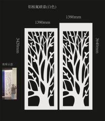 Шаблон дерева алюминия Резные панели