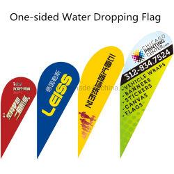 패션 폴리에스테르 패브릭 디스플레이 디지털 컬러풀한 프린트 물 낙하 플래그