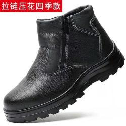 Chaussures de sécurité en cuir gaufré authentique avec fermeture à glissière anti-patinage