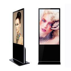 65インチのセリウムRoHSが付いているスクリーンLCDを広告している縦の接触プレーヤー