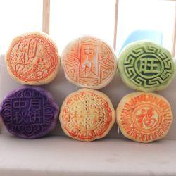 Segure o travesseiro recheadas o Festival Midautumn Bolo de lua Creative Mid-Festival de Outono Moon bolos brinquedos personalizado de atividades da Companhia