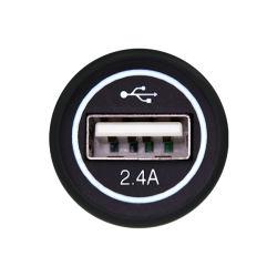 携帯電話のMP3プレーヤー小型DC車USBの充電器