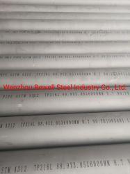 Труба из нержавеющей стали ASTM A312 TP316L 88,9*3,05 / 3 Sch10s