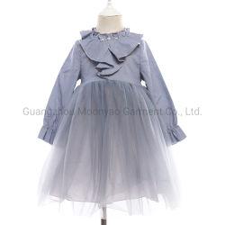 قطن قطن قطن قطن قطن قطن قطن قطن قطن قطن قطن قطن قطن قطن ق Guangzhou Moonyao Kids Clothing Factory