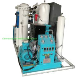 Высокая степень чистоты Psa O2 газ и O2 заполнения медицинского оборудования
