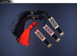 중국식 레트로 윈도우 장식 선물 Custom Metal USB 디스크
