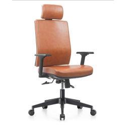 現代デザイン革によって形成されるスポンジのアルミニウム基礎人間工学的のオフィスの椅子
