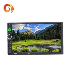 La fabbrica vende la doppia radio di BACCANO delle macchine capacitive per tutti gli usi di alta qualità dello schermo 7-Inch