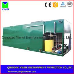 Usine de traitement des eaux usées de package pour les déchets domestiques et industriels de traitement de l'eau