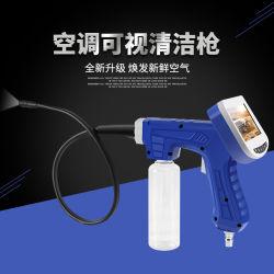 Câmara de vídeo a Pistola de Limpeza Visual do vídeogravador para ar condicionado automóvel