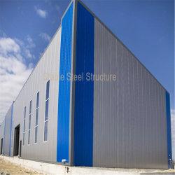 Pre-Engineered стальные металлические конструкции здания для промышленного и коммерческого использования