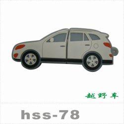 فيديو مخصص من PVC Cartoon على سيارة رياضية متعددة الاستعمالات على شكل سيارة USB فلاش محرك ثلاثي الأبعاد
