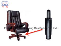 270mm Tratamiento Qpq amortiguador de gas para muebles