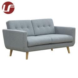2021 Sofa pour salle de séjour moderne Ensemble mobilier