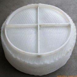 Le plastique PP reniflard