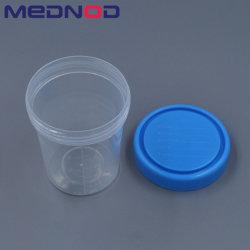30ml 90ml 120ml 저장 검체 소변 컵