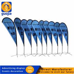 Реклама-слезники вертикальный прямоугольник Бич углерода флаг полюс