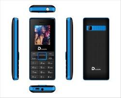 低価格の携帯電話が付いている基本的な機能電話