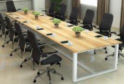 مكتب مؤتمرات مكتب اجتماعات مكتب مؤتمرات بالجملة