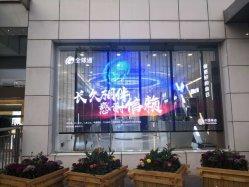 Colore completo esterno P3.9/P4.8/10.4/P14.2/P16 trasparente/vetro/video schermo di visualizzazione tenda/della finestra LED/segno/parete LED per fare pubblicità