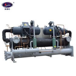 Enfriadores de tornillo refrigerado por agua Precio 500 tonelada dos compresor