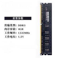재고 보유 시 데스크탑용 완전 호환 DDR3 4GB 1333MHz 1.5V OEM RAM 메모리 모듈