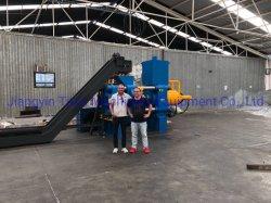 مصنع خردة حديد الخردة المباشرة / الخردة الألومنيوم / آلة إعداد الخردة الفولاذية