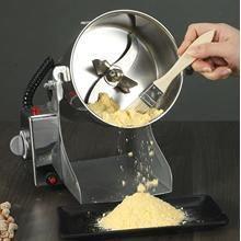 2500g промышленных зерна шлифовальной машинкой электрический приправьте перцем и солью Spice кофемолка мельницей и тонкой порошок шлифовальный станок машины