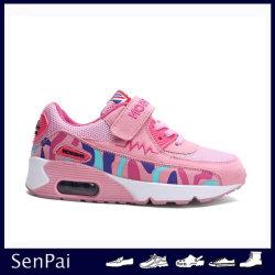 2020 ODM el otoño de niña y niño deporte plana zapatillas para correr