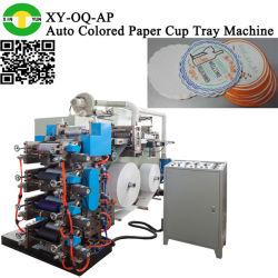 Автоматическая чашку бумаги бумагоделательной машины