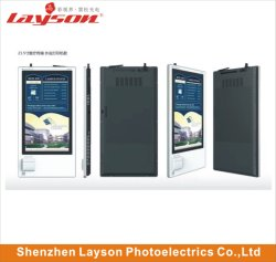 21.5 بوصة -LCD للإعلان Player شاشة LED Network شاشة العرض Digital Signage Touch معلومات الشاشة كشك الدفع التفاعلي للخدمة الذاتية الطرفية لـ المستشفى