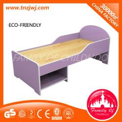 記憶を用いる子供の寝室の家具の木のベッド