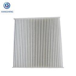 Filtre à air du boîtier de filtre à air de cabine 88568-B2010 88568 88568-B2020-B4010 pour Daihatsu Terios Charade Trevis