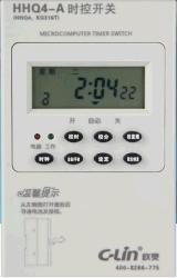 Пэвм на время контроллер с 16 программируемых групп(HHQ4-A)