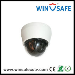 Sony CCD Ptzspeed intérieure de sécurité IR La caméra Dome