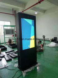 55인치 옥외 스탠드형 디지털 사이니지 LCD 상용 디스플레이