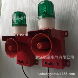 La SOA-400un fabricant de voix bruyante industriels étanches alarme sonore Avertisseur sonore