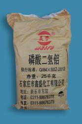 Materiales resistentes al calor de aluminio en polvo de tripolifosfato de dihidrógeno 13939-25-8 de pintura en Spray de imprimación de metal
