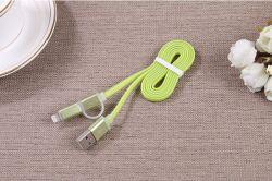 Chargeur de vert et le transfert de données à plat deux dans le câble de 0ne