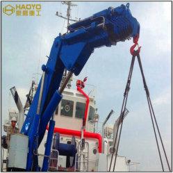 Flexible hydraulique de flèche articulée Haoyo Marine navire Crane