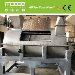 La bottiglia dell'HDPE dell'ANIMALE DOMESTICO si sfalda macchina centrifuga dell'essiccatore/macchina d'asciugamento di plastica