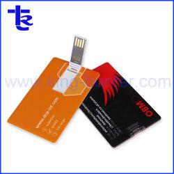 사용자 지정 신용 카드 USB 플래시 디스크