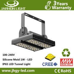 مصباح LED مخصص لضوء نفق Meanwell للسائق بقدرة 60 واط
