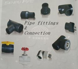 高品質のPEのHDPEのプラスチック給水の管付属品