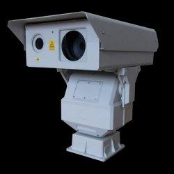 HP Laser IR Infrarouge PTZ IP caméra de sécurité